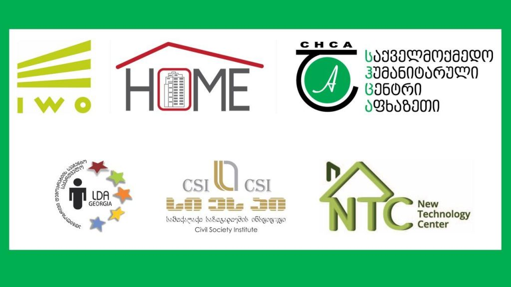 The Representatives Of The Civil Society Will Discuss The Issues Of Housing Management And Energy Efficient Refurbishment Media Release