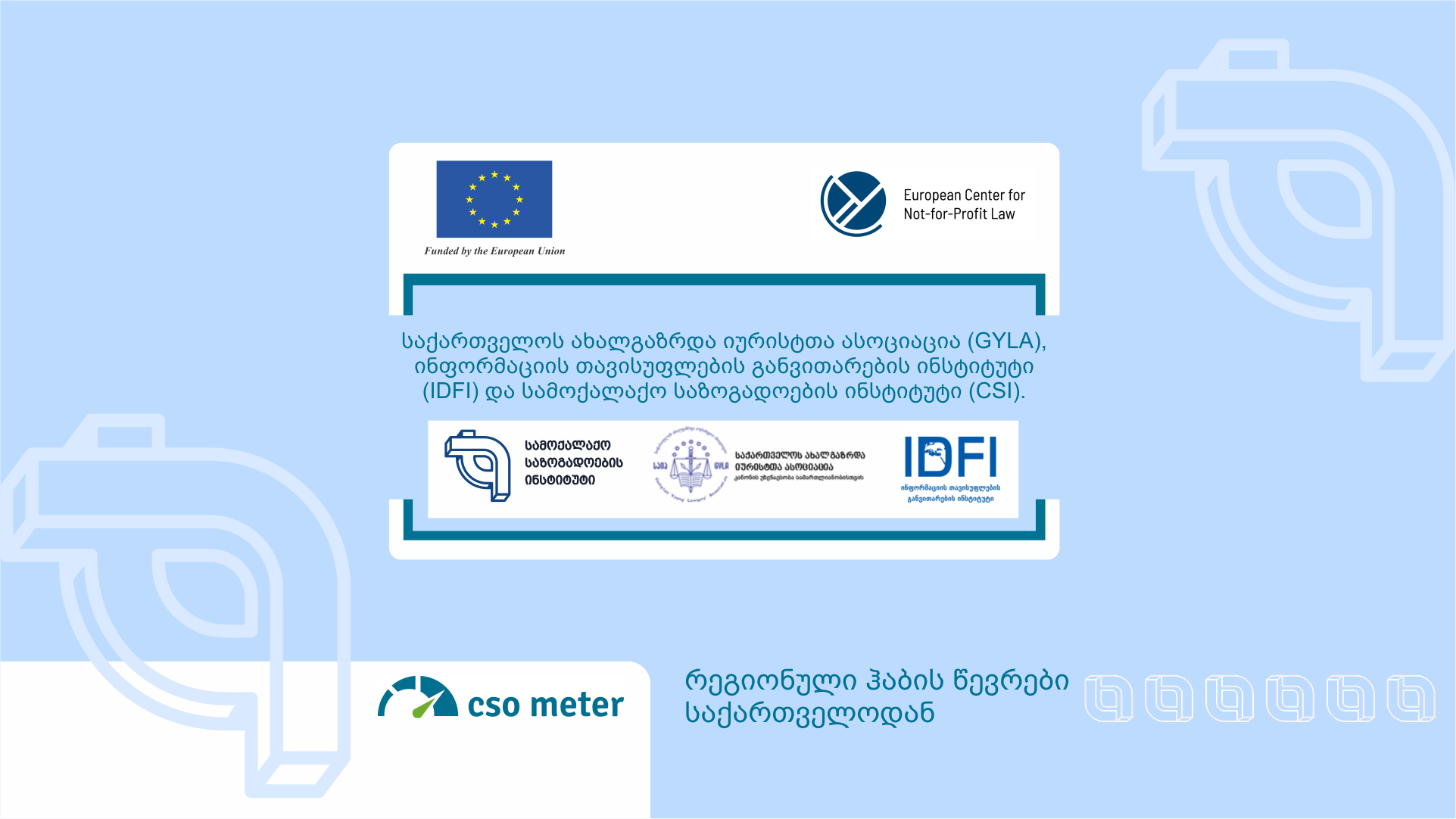 A Regional Hub Has Been Established Within The Framework Of CSO Meter